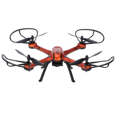 JJR / C H11D RC Quadcopter