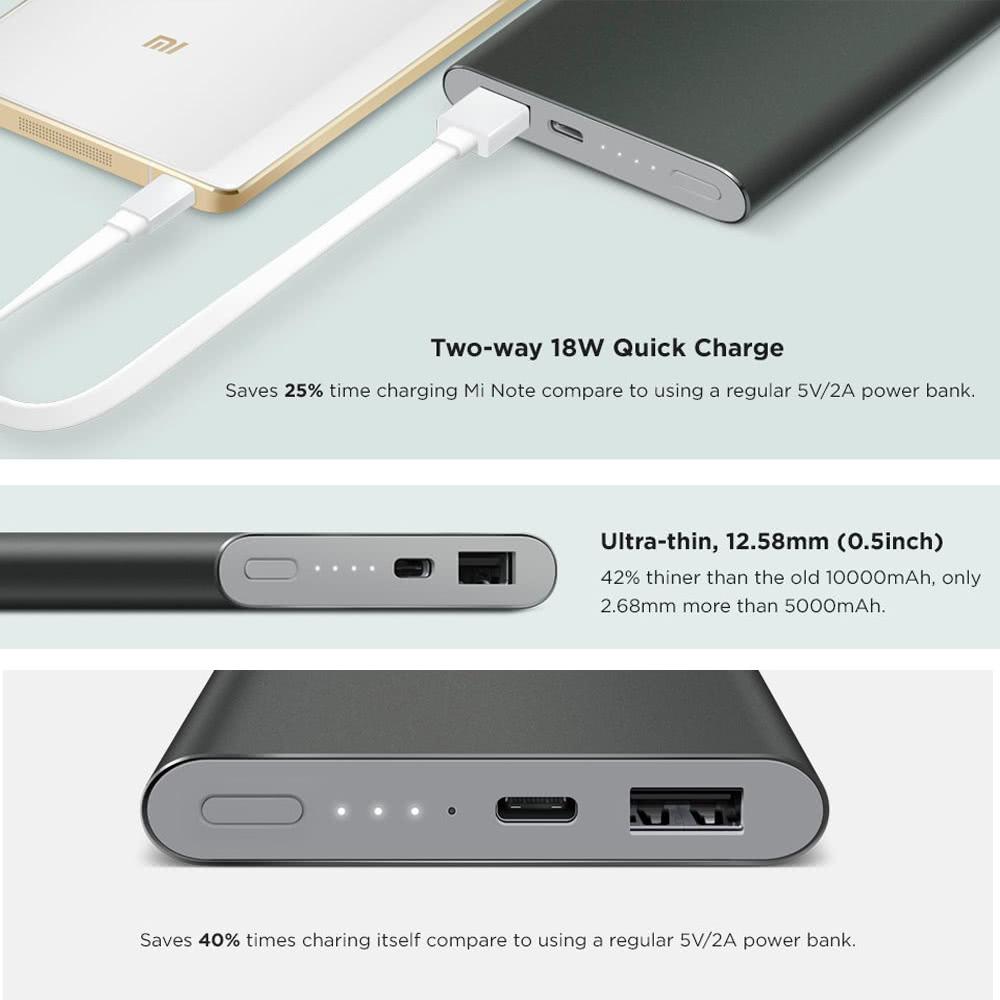 Oferta Xiaomi Power Bank 2 10.000 mA por 13 euros (Cupón Descuento) 2 oferta xiaomi power bank