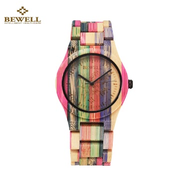 BEWELL Hypoallergenic Environmental Friendly Wooden Bamboo Watch